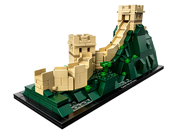 Lego Architecture | King Arthur's Court Toys